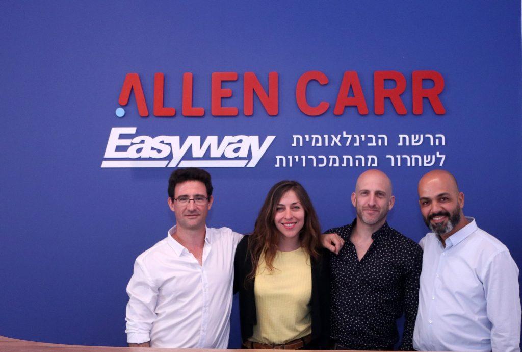 רשת אלן קאר השיקה את סניף חיפה