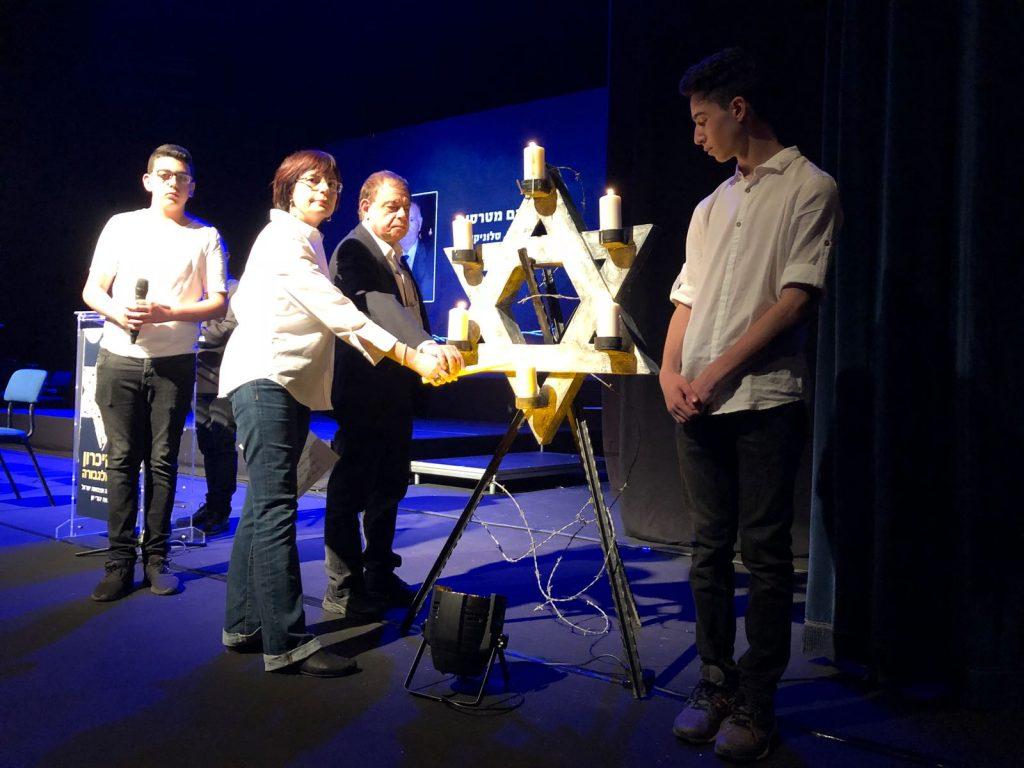 יום הזיכרון לשואה ולגבורה 2019