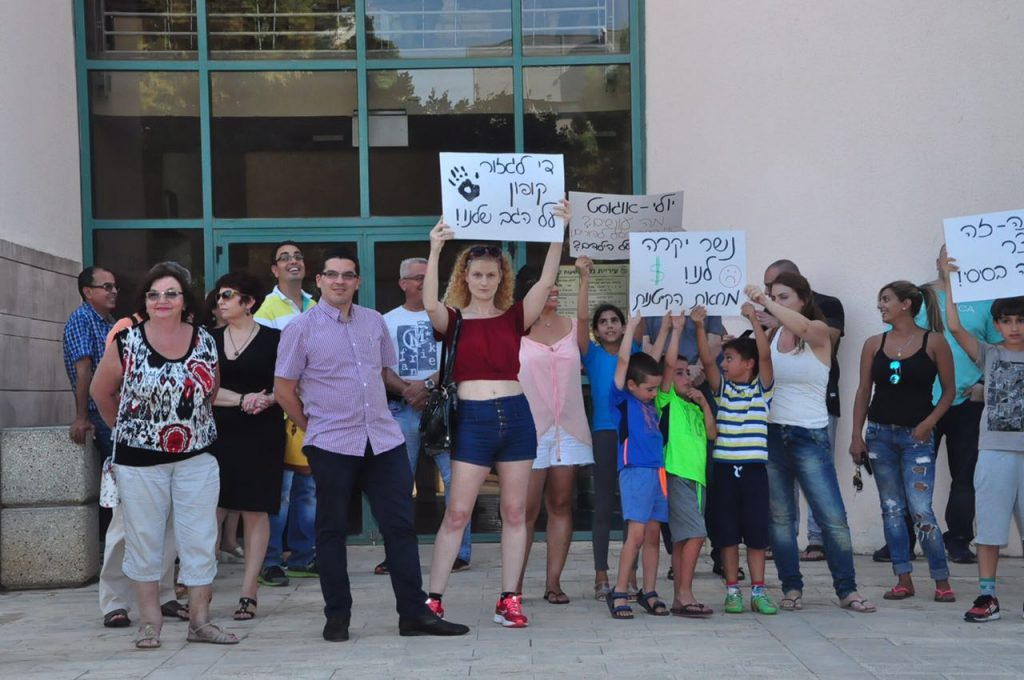 מחאת הורים סוערת בנשר על התייקרות הקייטנות לקיץ הקרוב