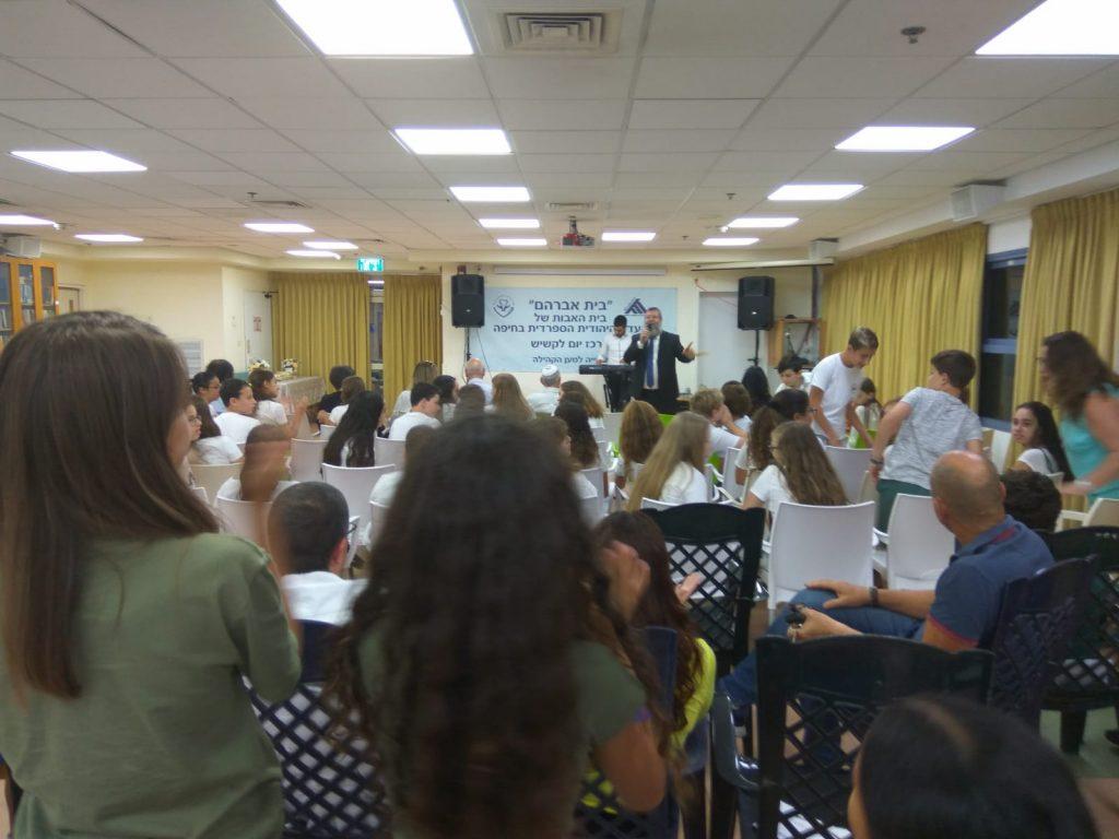 פעילות חינוכית מגוונת למען הקהילה