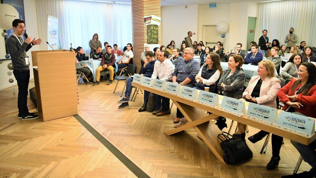 הנוער של חיפה ממציא לנו פרוייקטים