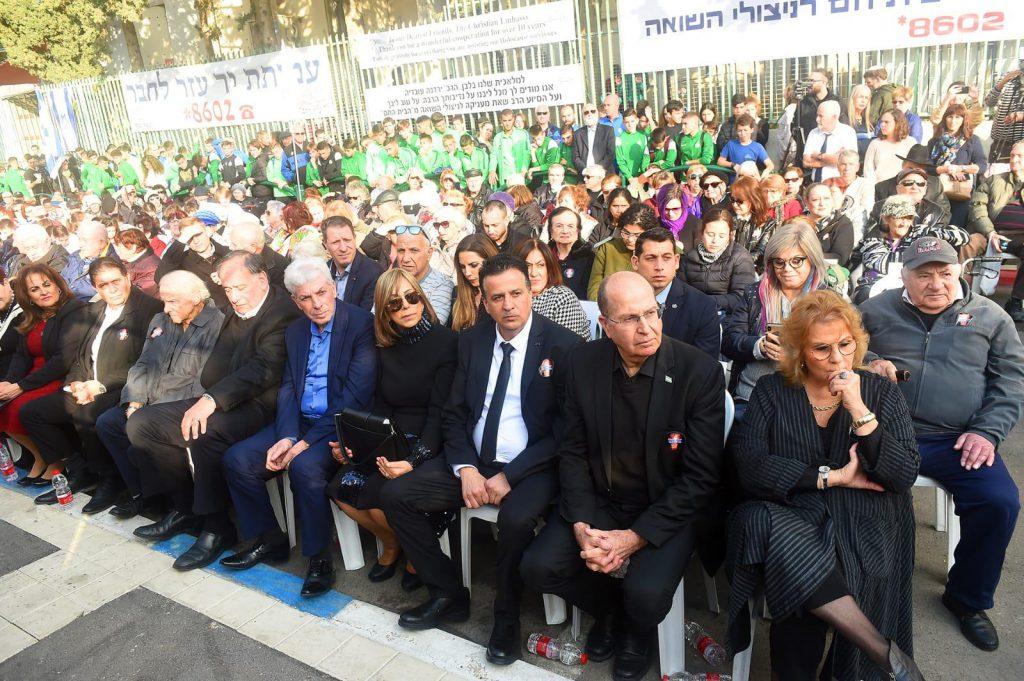 טקס יום השואה המרכזי שנערך בחיפה