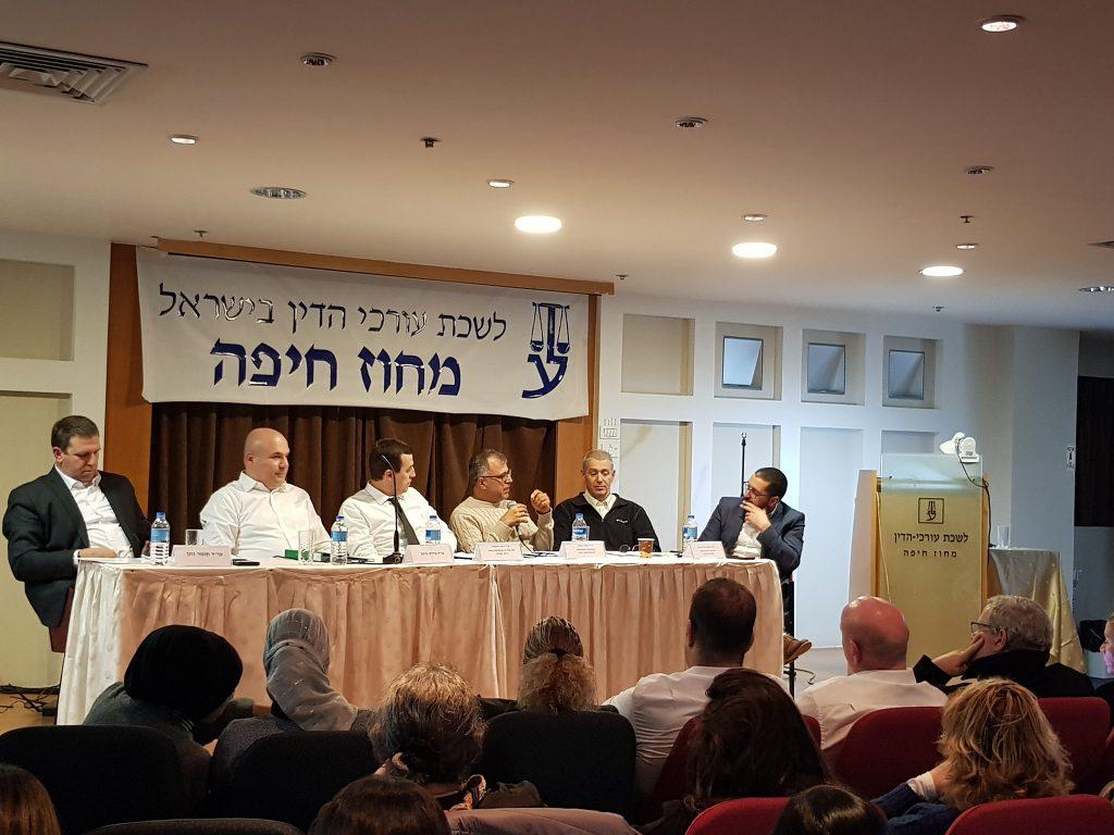 מי השופטים שביקרו השבוע בלשכת עורכי הדין חיפה