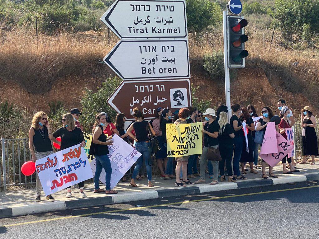 הפגנה עוסים