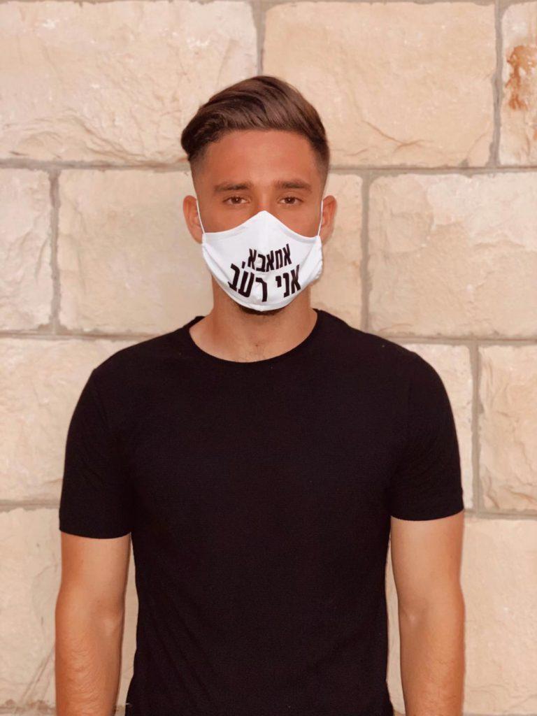 כוכב הכדורגל עופרי ארד מנבחרת ישראל בקמפיין חדש לגיוס תרומות למשפחות נזקקות
